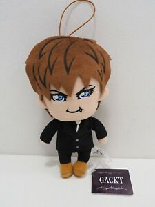 "GACKT Gakucchi Furyu Mascot Strap 7"" Plush TAG Toy Doll Japan"