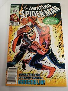 Amazing Spider-Man lot ( # 250 257 258)