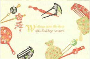 Greeting Card - Japanese accessories - Season's Greetings - Made In Japan F/S