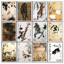 Africa 6 Country 2014-1 Issue China New Year Horse 12V Stamp Zodiac 馬年
