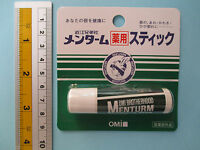 Free Shipping OMI Menturm Medicated Lip Cream With Menthol 5g/0.17oz From Japan
