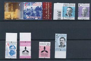 [310016] Kazakstan 2016 good lot very fine MNH stamps