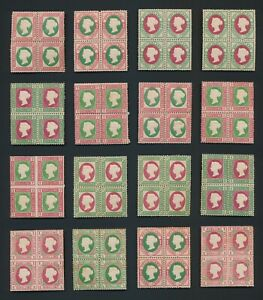 HELIGOLAND STAMPS QV HELGOLAND PROOFS OR REPRINTS 1870s-1890s IN BLOCKS OF 4 MOG