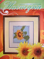 Counted cross stitch Pattern Ukrainian Embroidery Magazine Nastunya #34