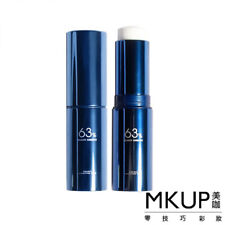 [MKUP] Aqua Rescue 63% Beauty Essence Moisturizing Hydrating Stick 10g NEW