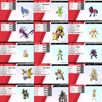 Pokemon Sword & Shield All 400 Square Shiny Pokemon 6IV Battle Ready!!!