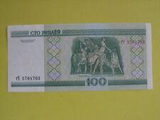Billet de 100 rublei de Biélorussie.