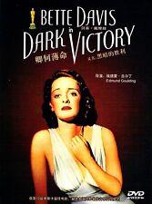 """New DVD  """" Dark Victory """"  Bette Davis, Humphrey Bogart, George Brent"""