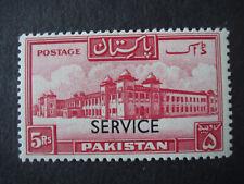 Pakistan 1953 MNH mint official Rs.5 Sg043