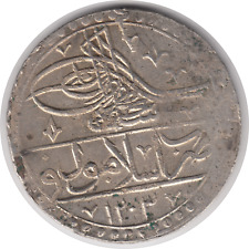 More details for ottoman empire 1203/1 yuzluk silver selim iii 1203-1222ah (1789-1807) km#507