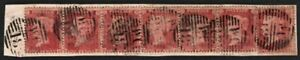 1D RED STARS C10 STATED PLATE 55 STRIP OF6 + SINGLE LONDON WC 18 NUMERALS PIECE
