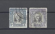 More details for pakistan / bahawalpur 1945 sg o17/18 used cat £26