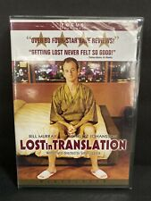 Lost in Translation (Dvd, 2004, Widescreen) New Sealed Fast Free Shipping �🔥