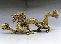 25cm China palace Decorated Old Handwork hammered Dragon Exorcism Brass Statue