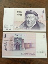 Bank of Israel- 1978 1 Sheqel Note P43A Sir Moses Montefiore,UNC COMBINE FREE
