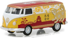 "Volkswagen Panel Van ""Chinese Zodiac"" 1/64 Diecast Model By Greenlight 29913"