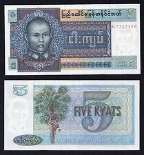 5 kyat Burma 1973  FDS / UNC  ^
