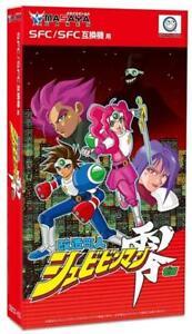 Kaizou Choujin Shubibinman Zero SFC Super Famicom Japan Version Columbuscircle