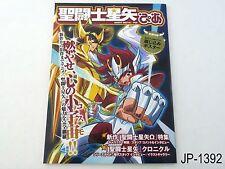 Saint Seiya Pia Japanese Artbook Japan Fanbook Illustration Saiya Book US Seller