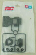 Tamiya CC-01 (XC) C Parts Set TAM0005521