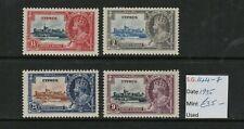CYPRUS 1935 SILVER JUBILEE SG 144/7 MNH Cat £35
