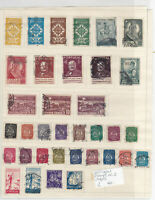 Portugal Stamps on 2 Pages Ref: R6840