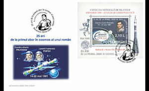 2006  ROMANIA  -  SG: MS  -  25TH ANNIV. OF 1st ROMANIAN IN SPACE FDC SILVER M/S