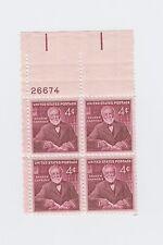block of 4 ANDREW CARNEGIE stamps *BUY ONE GET ONE FREE* Scott #1171 MNH US OG