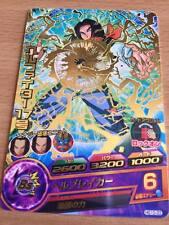 Carte Dragon Ball Z DBZ Dragon Ball Heroes Galaxy Mission Part 10 #HG10-33 Rare
