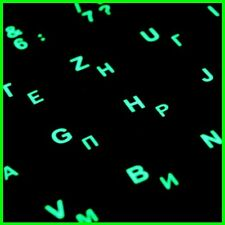 RUSSIAN KEYBOARD STICKERS with GLOWING Effect