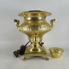 Electric Brass Engraved Persian Samovar Tea Coffee Warmer Pot Urn Base
