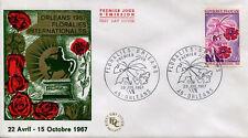 FRANCE FDC - 620 1528 1 FLORALIES D'ORLEANS - 29 Juillet 1967