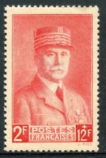 STAMP / TIMBRE  DE FRANCE NEUF PETAIN N° 571 **