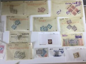 Collection of  Germany Stamps Mint and Used Condition