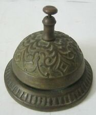 Vintage Antique Ornate Desk Counter Hotel Call Shopkeepers Brass Bell