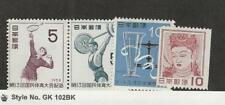 Japan, Postage Stamp, #658a, 672-673 Mint Hinged, 1958 Sports