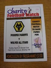 19/03/2006 At Dudley Sports: Phoenix Parents v Wolverhampton Wanderers All-Stars