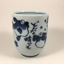 """Japanese Tea Cup 3""""H Porcelain Lucky Fugu Fish """"Fuku"""" Happiness Made in Japan"""
