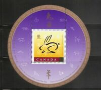 Canada SC # 1768 Chinese New Year - Year Of the Rabbit - MNH
