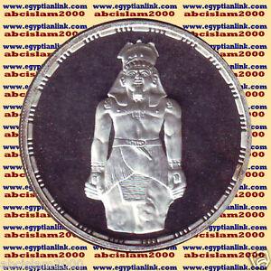1993 Egypt silver 5 Pound Proof coins Ägypten Silbermünzen, King Ramses, KM#745
