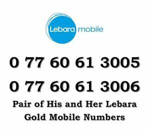 Gold Number Mobile Easy Sim Phone Card Platinum Diamond Business Memorable Pair
