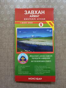 Mongolian Road Map, Zavkhan province Tourist map Mongolia Collectable Map New