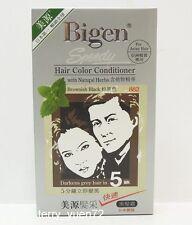 hoyu 美源髮采 Bigen Speedy Hair Color Conditioner Dye - Brownish Black #882