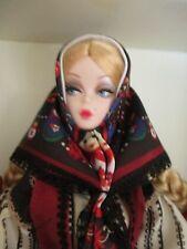 Mila Russian Silkstone  Barbie - 2011 BFMC - Gold Label - NRFB LE 5800 worldwide