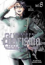 Afterschool Charisma, Vol. 8-ExLibrary