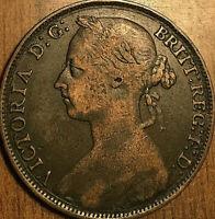 1889 GREAT BRITAIN VICTORIA PENNY COIN