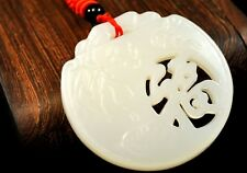 Jade-Anhänger mit 68cm Halskette Chinesische Schriftzeichen Glück Unikat CHINA