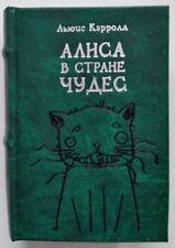 Livres anciens et de collection poches reliés sur des contes, légendes