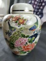 "Vintage Made In Japan Porcelain Ginger Jar With Lid. Peacocks Flowers 6"""