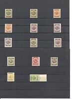 Memel, Litauen, Klaipeda 1923, Einzelmarken aus MiNrn: 167 - 182 **, postfrisch